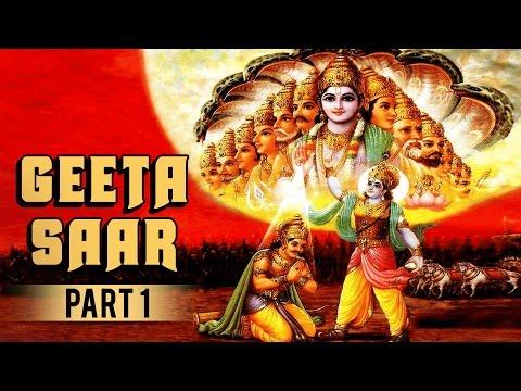 GEETA SAAR  (ગીતા સાર) Part 1-By BHIKHUDAN GADHVI | Gujarati Devotional Songs/Story/Bhajans