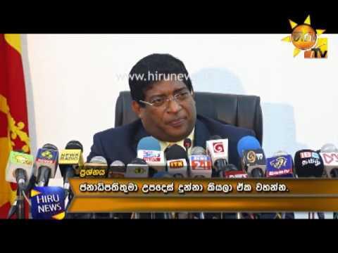 finance minister fil|eng