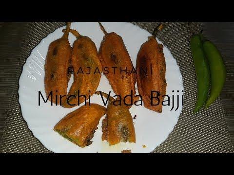 Rajasthani Mirchi Vada Bajji|Mirchi Pakora Recipe|मिर्ची  भजिया रेसिपी