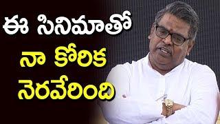 Sirivennela Sitaramasastri Speech At NRI Movie Opening | Srinivas Avasarala | Lakshmi Manchu | hmtv