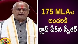 Tammineni Sitaram Fires On 175 MLA's In AP Assembly Session 2019 | AP Political News | Mango News
