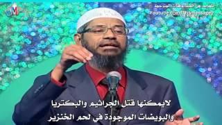 Q13 - Why does Islam prohibit eating pork? - Misconceptions regarding ISLAM