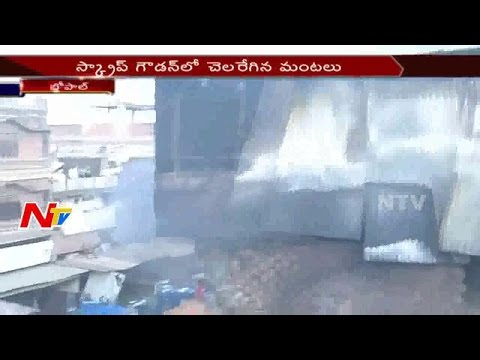 Fire Accident In Scrap Godown At Bhopal    NTV