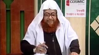 মাসজিদ ও মাজার ও যিকির্ Mashjid  majhar  zikir
