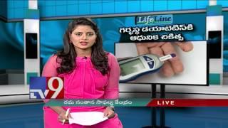 Diabetes in pregnant women : Modern treatment - Lifeline - TV9