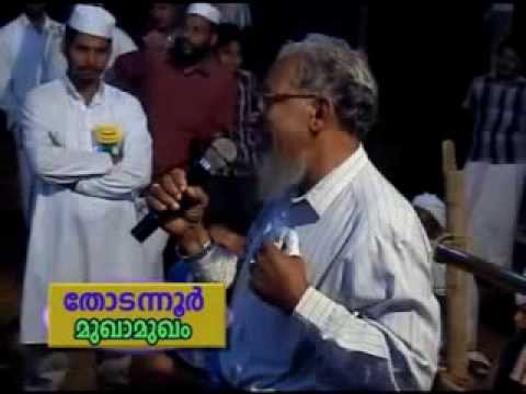 Thodannur Mukhamukham. Cd2 Of 4. Alavi Saqafi Kolathur video