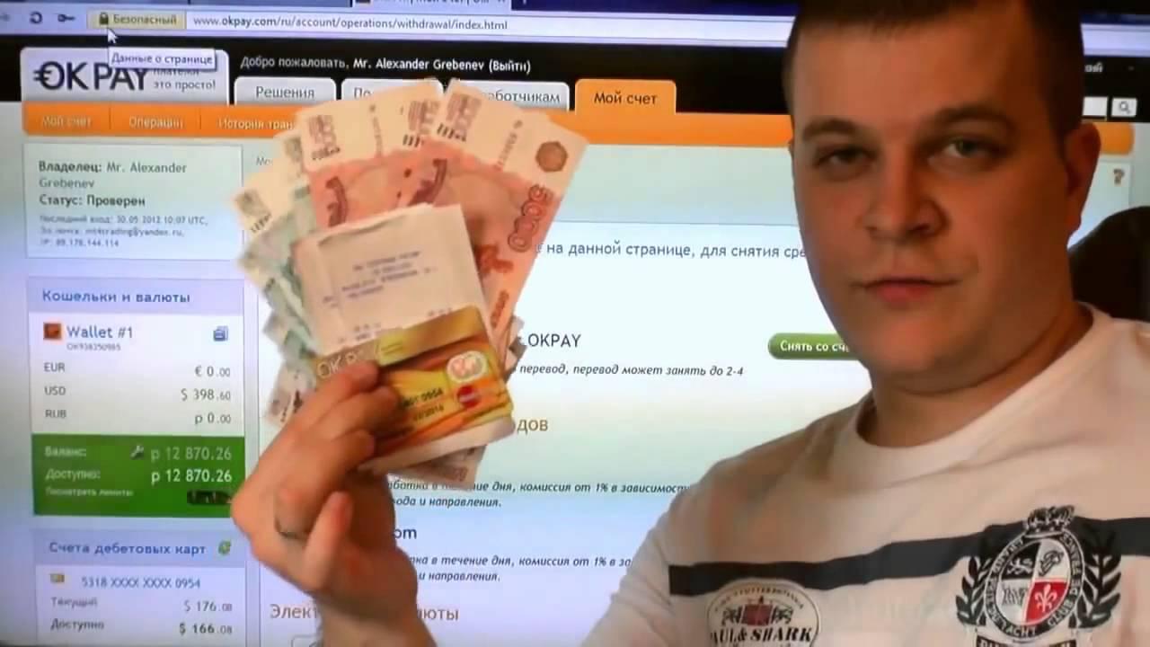 как работая в интернете заработать деньги