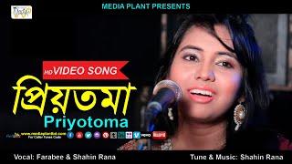 Priyotoma by Farabee & Shahin Rana !! Official HD Bangla Music Video !! Media Plant Present's