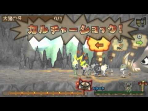 魔物獵人日記 暖呼呼艾路村-「探險任務」遊玩影片-PSP-巴哈姆特GNN