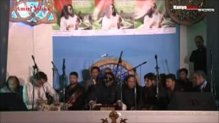 Ato Sundor Kore Ai Je Bosundora - Kari Amir Uddin Ahmed