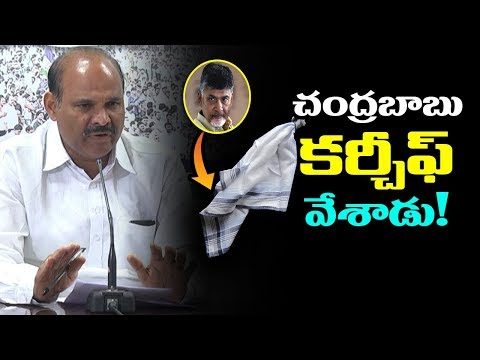 YSRCP Leader Parthasarathy Slams Chandrababu Naidu over Agri Gold Issue | Mana Aksharam