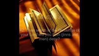 HOLY QURAN RECITATION SURAH AR RAHMAN BY SHEIKH ABDUL RAHMAN AL SUDAIS