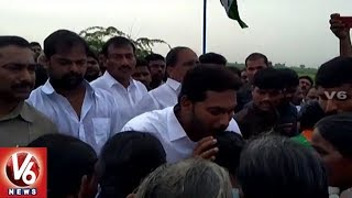 YSRCP Chief YS Jagan Begins His 11th Day Padayatra | AP