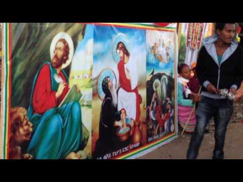 Timket 2017 Ethiopian Orthodox Tewahedo Singer