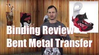The 2019 Bent Metal Transfer Snowboard Binding Review