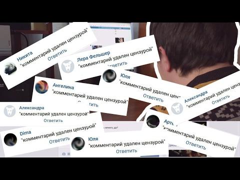Комментарии Вконтакте через пару лет
