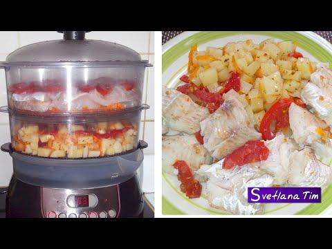 Рецепт рыбы с картошкой в пароварке