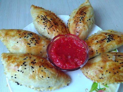 Самса супер рецепт Быстрый Самсы ( Самса по Таджикскому) Таджикская кухня
