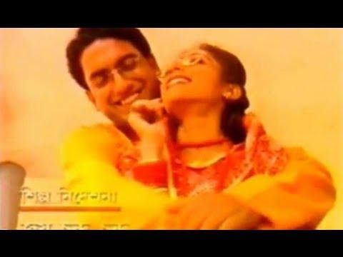 AMARO PORANO JAHA CHAI - Part 1 of 4 - Bengali Telefilm