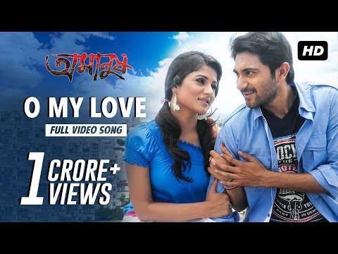 Oh My Love | Amanush | Soham | Srabanti | 2010