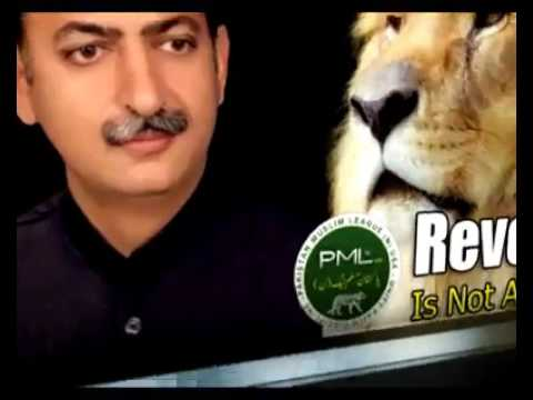 PML-N Video Songs for Android - APK Download