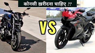 Yamaha R15 V3 VS MT15 | Differences and similarities