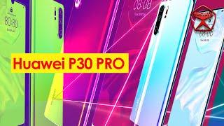 Вся правда о Huawei P30 PRO / Арстайл /