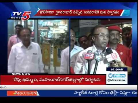 CPI Leader Suravaram Sudhakar Serious Comments On BJP Govt : TV5 News