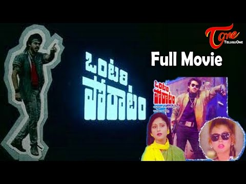 Ontari Poratam - Full Length Telugu Movie - Venkatesh - Swetha