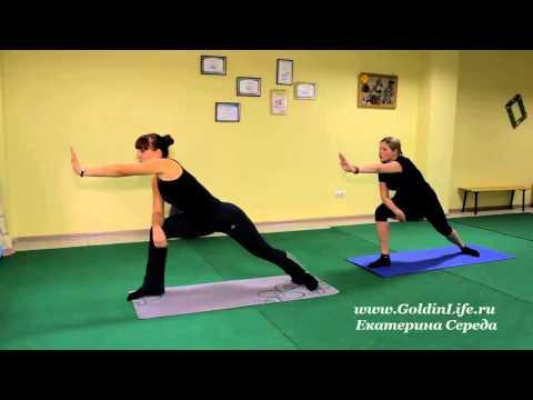 Оксисайз упражнение для бедер и ягодиц. Видео уроки онлайн.