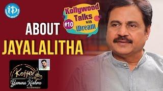 Nagineedu About Jayalalitha || Koffee With Yamuna Kishore