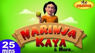 Narinja Kaya & More Telugu Nursery 3D Rhymes | 25 Minutes Compilation from KidsOne