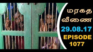Maragadha Veenai Sun TV Episode 1077 29/08/2017
