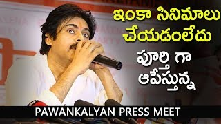 Pawan Kalyan Press Meet (Jana Sena Party )  from Karimnagar,  Shubham Gardens, Karimnagar, Telan