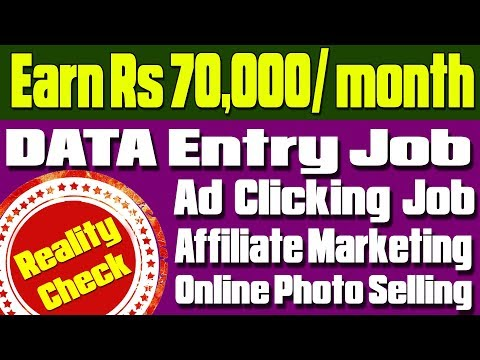 Reality Check: Earn from Data Entry, Ad Clicking, Photo selling Rs 70,000 per month