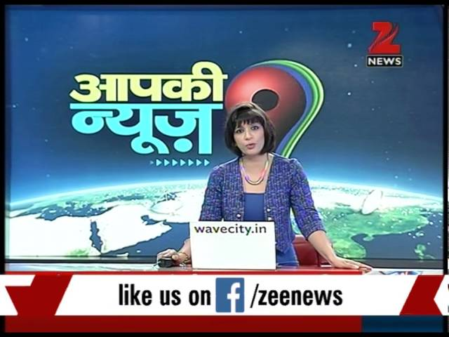 Watch: Aapki News