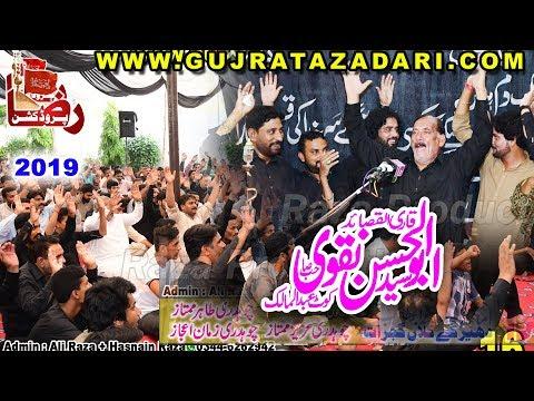 Zakir Syed Abul Hassan Naqvi | 16 Safar 2019 | Dahreekay Gujrat | Raza Production
