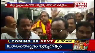 Andhra Pradesh Arya Vysya Elections Tomorrow In Hyderabad
