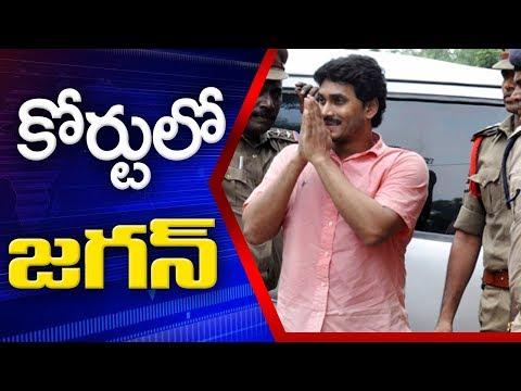 YS Jagan attends CBI Court after Airport Incident   Hyderabad   ABN Telugu