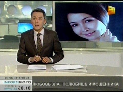 Вечерние новости 31 канала (20:00) 22.02.13