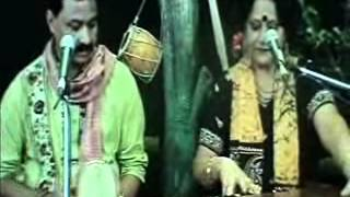 Botore piritir phul phote by Ektara