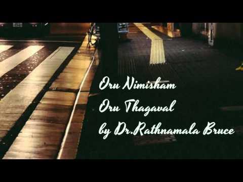 karmaveerar kamarajar history Moved permanently the document has moved here.