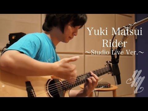 Yuki Matsui - Rider