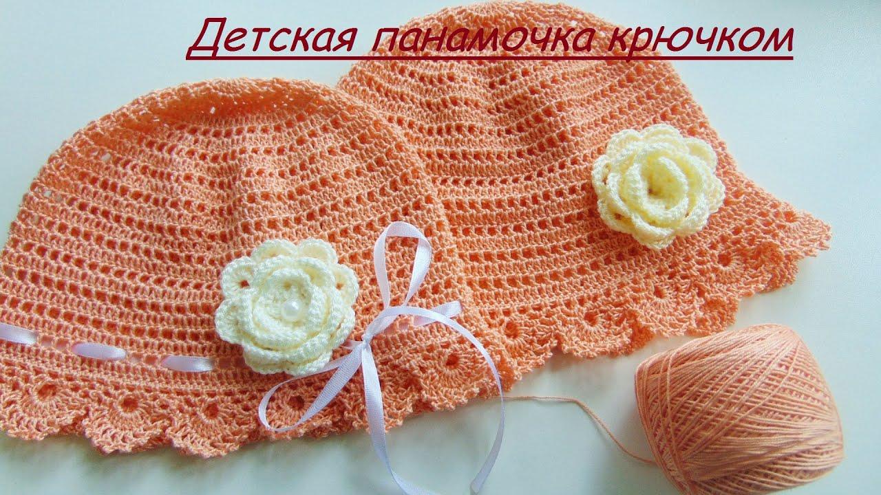 Вязание для девочек панам