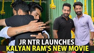 Jr NTR Launch by Kalyan Ram's New Movie | Jr NTR,Kalyan Ram, Nivetha Thomas,Shalini Pandey