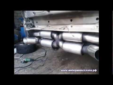 Rud Exhaust System Exhaust Shutter Video - MollyMp3.com