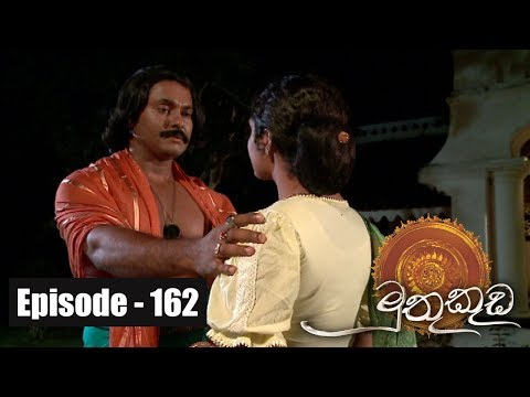 Muthu Kuda | Episode 162 19th September 2017