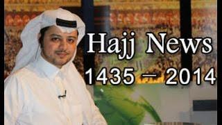 Hajj News - Friday- 26 September 2014