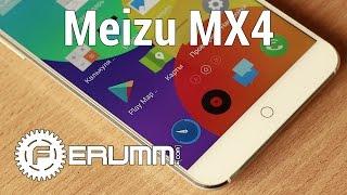Обзор Meizu MX4. Все особенности смартфона Meizu MX4 от FERUMM.COM