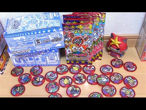 はぐれメダルゲットだぜ!妖怪ウォッチ 妖怪メダルUSA case01 BOX開封 Part2  Yo-kai Watch